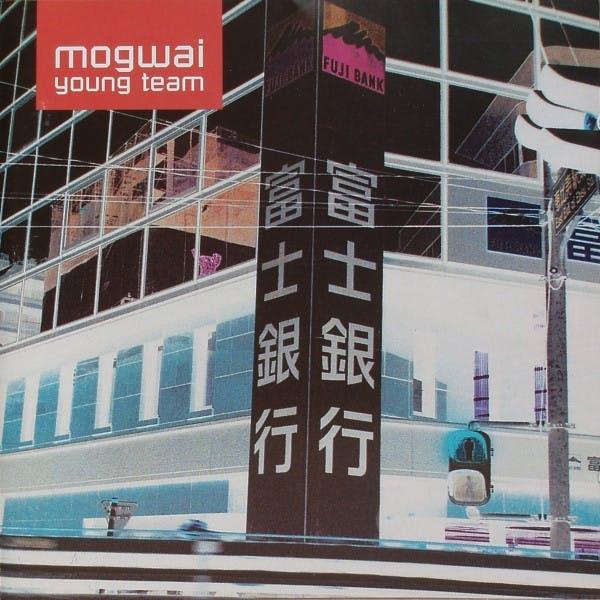 Post Rock Masterpieces Mogwai